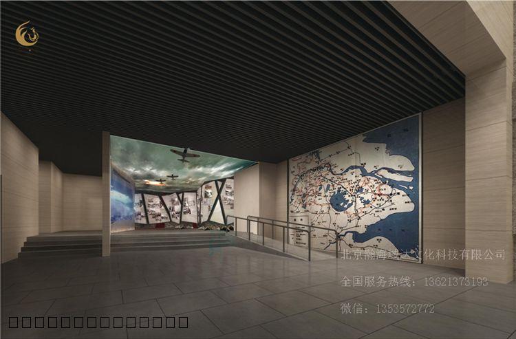 太华新四军纪念馆项目