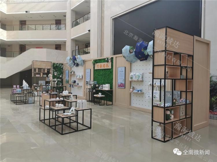 全南旅游文创礼品店项目案例展示
