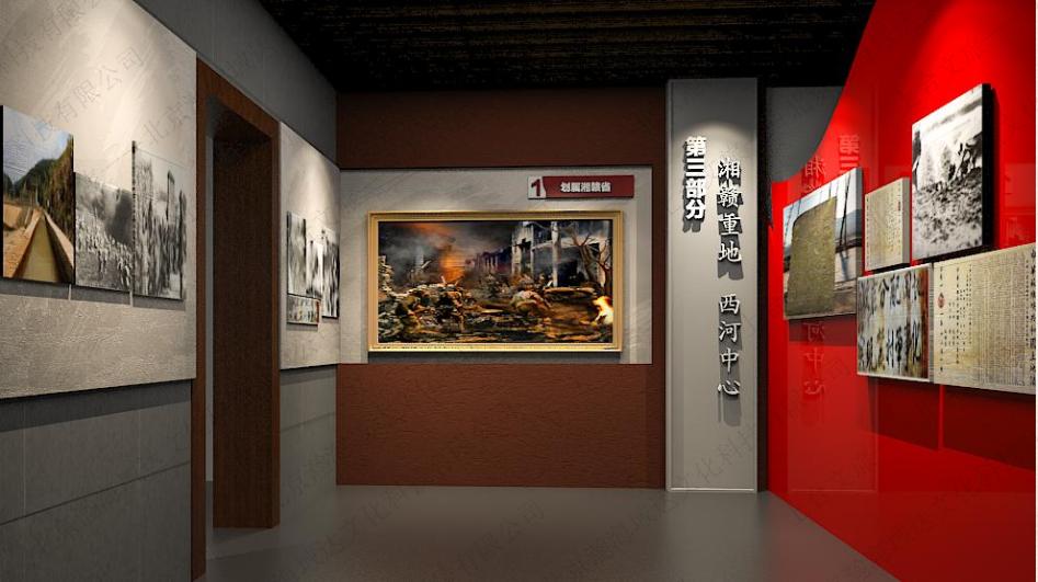 上犹县红色文化体验基地一革命历史宣教